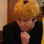 『今日から俺は!!』スペシャルドラマ、映画公開と同日の7・17放送 本編映像も公開