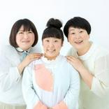 森三中・黒沢『愛の不時着』『梨泰院クラス』が話題の韓国ドラマの凄さを熱弁「恋愛しなくても…」