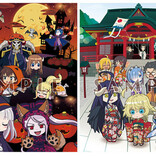 TVアニメ『異世界かるてっと2』、Blu-ray&DVD下巻のパッケージ画像を公開
