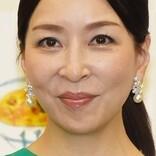 真矢ミキ、クビ宣告と『踊る大捜査線』の転機「本当にフジテレビ様様」