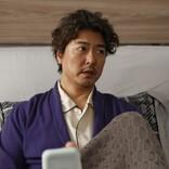 今夜の『BG~身辺警護人~』 多佳子(市川実日子)に処刑予告 警護対象は極悪投資家