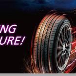 ネクセンタイヤ 第2のブランド「ロードストーン」の公式ホームページを開設