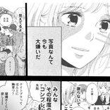 顔に青あざがある少女を描く漫画『青に、ふれる。』が伝えたいこと<鈴木望×水野敬也対談>