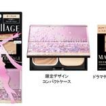 【資生堂マキアージュ】『美少女戦士セーラームーン』と3年ぶりのコラボアイテムが登場!