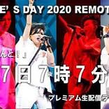 相川七瀬、7月7日7時7分7秒に初の無観客ライブを開催決定