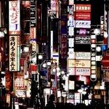 東京都医師会長、「夜の街」に1ヶ月近づかないよう呼びかけ 感染が「夜の街から周辺へ拡がってきた可能性大」