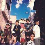 中村倫也『クラッシャー女中』『ハリ系』など出演舞台&ドラマを多数放送
