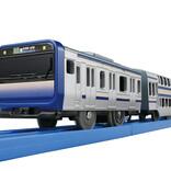 JR東日本の新型車両「E235系横須賀線」プラレールに - 8/27発売へ