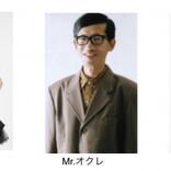 吉本新喜劇、7月17日(金)より再開を発表! 各劇場公演も通常スケジュールへ