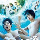 sumika、映画『ぐらんぶる』主題歌&挿入歌のデジタル配信リリースが決定