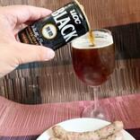 """""""ブラックボール""""で家飲みがまだまだ楽しい - 「UCC BLACK無糖」と色んなお酒を組み合わせてみた"""