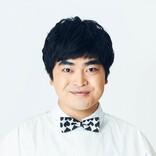 加藤諒主演、舞台『パタリロ!』が新たに生まれ変わる! 新バンコランに宇野結也
