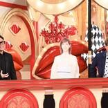 『中居大輔と本田翼と夜な夜なラブ子さん』、今夜スタート! ナレーションは松本まりか
