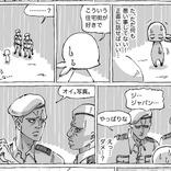 海外で警察官に職務質問された男性 写真を撮られそうになり、身構えると?