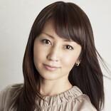 矢田亜希子、中村ゆりかの母親役「自分とはかけ離れている女性」