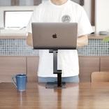 このパソコンスタンドのおかげで、オフィスよりも快適なテレワーク生活が始まった マイ定番スタイル
