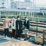 sumika、映画『ぐらんぶる』の主題歌、挿入歌をデジタル配信リリース