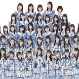 STU48、延期となっていた5thシングルの発売日・タイトル「ニコ生」で発表