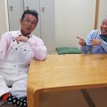 寛平&ショージ、M-1決勝進出者に触れ…「ミルクボーイはピンの芸人やと思うてた」