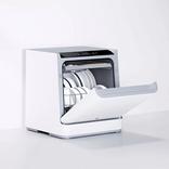 狭いキッチンでも使える、1~3人分の食器を洗うコンパクトな食洗器【今日のライフハックツール】