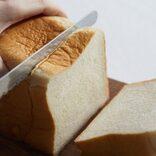 生?トースト?お茶×小豆も気になる♡職人技が光る絶品食パン
