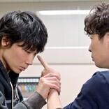 『MIU404』綾野剛&星野源、イメージの逆を狙った起用! 演技の振り幅に反響