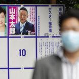 都知事選など「小池百合子、憲政史上初の女性宰相」へのバネにすぎないのだろう/倉山満