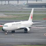 JAL、7月31日までの減便計画決定 当初便数の約3分の2まで回復
