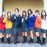 Girls2・鶴屋美咲、先輩・吉野北人&山口乃々華は「本当にキラキラ」