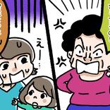 「東京のコロナを持ち込むな」と義両親。単身赴任の夫が帰省できない…