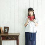 """乃木坂46与田祐希、爽やかシャツコーデの""""撮りおろし""""カット公開"""
