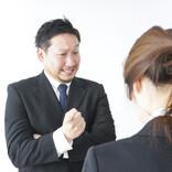 ビジネス書に訊け! 第104回 「パワハラ上司」認定されないために