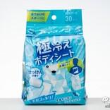 爽やかな香りで気分もすっきり! No.1ブランドの新商品『アイスノン 極冷えボディシート せっけんの香り』で嫌な汗を爽快リフレッシュ!