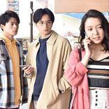 上白石萌音、中島健人&平野紫耀『未満警察』は「わたし史上最もハード」