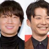 『MIU404』綾野剛、星野源、松下洸平 3ショットに「眩しい」「素敵」と反響