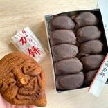 【鎌倉土産】創業300年以上、愛され続ける「力餅家」の和菓子は鎌倉の定番!