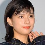 芳根京子の『かわいい』は無限大!  キュートすぎる画像やCM動画を集めてみた