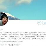 立川志らく、室井佑月とは「仲良し」とツイート 「ならば、ダメな発言には厳しく注意して!」苦情届く