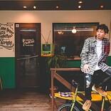 RAY、ニュー・アルバム詳細&関口シンゴ(Ovall)編曲の映画主題歌MVを公開