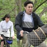 袴田吉彦、今夜『家政夫のミタゾノ』出演 疑惑の不倫夫をミタゾノさんが徹底追跡