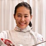 フェンシング・西岡詩穂 東京オリンピックに向けて「普及活動を増やしていけたら…」