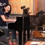 広瀬香美、今夜『ダウンタウンなう』でハイテンション! 浜田雅功のあの大ヒット曲も披露