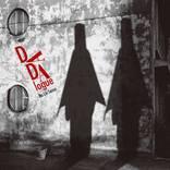 No Lie-Sense(鈴木慶一+KERA)、アルバム『駄々録~Dadalogue』のアートワークを公開
