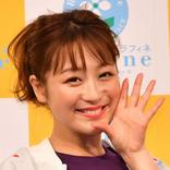 鈴木奈々 夫との危機告白「いつ出て行かれるか分からない状態」、上沼恵美子も「それはアカンわ」