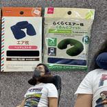 【100均検証】ダイソーの旅行用「エア枕」3種類を比べてみたら楽しい気持ちになってきた