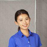 坪井ミサト、体験型ゴルフメディア『POP−UP GOLF Lab』イメージガールに就任