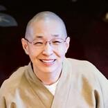 看護師僧侶の玉置妙憂さんに聞く 誰の人生にも訪れる「死」の話