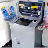 ATM手数料が無料になる銀行提携クレジットカード