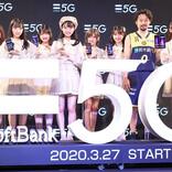 佐野正弘のケータイ業界情報局 第28回 5Gの電波は健康に悪影響!? 根拠のない憶測が広まるワケ