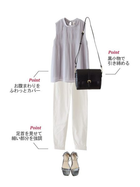【おなかまわり】裾広がりのトップスを選ぶ